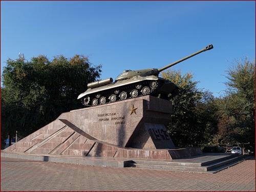 Памятники курск фото 9 кв памятники в липецке цены фото hd