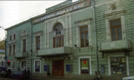 Документы для кредита Остроумовская Малая улица купить справку 2 ндфл Хорошевского Серебряного Бора 4-я линия
