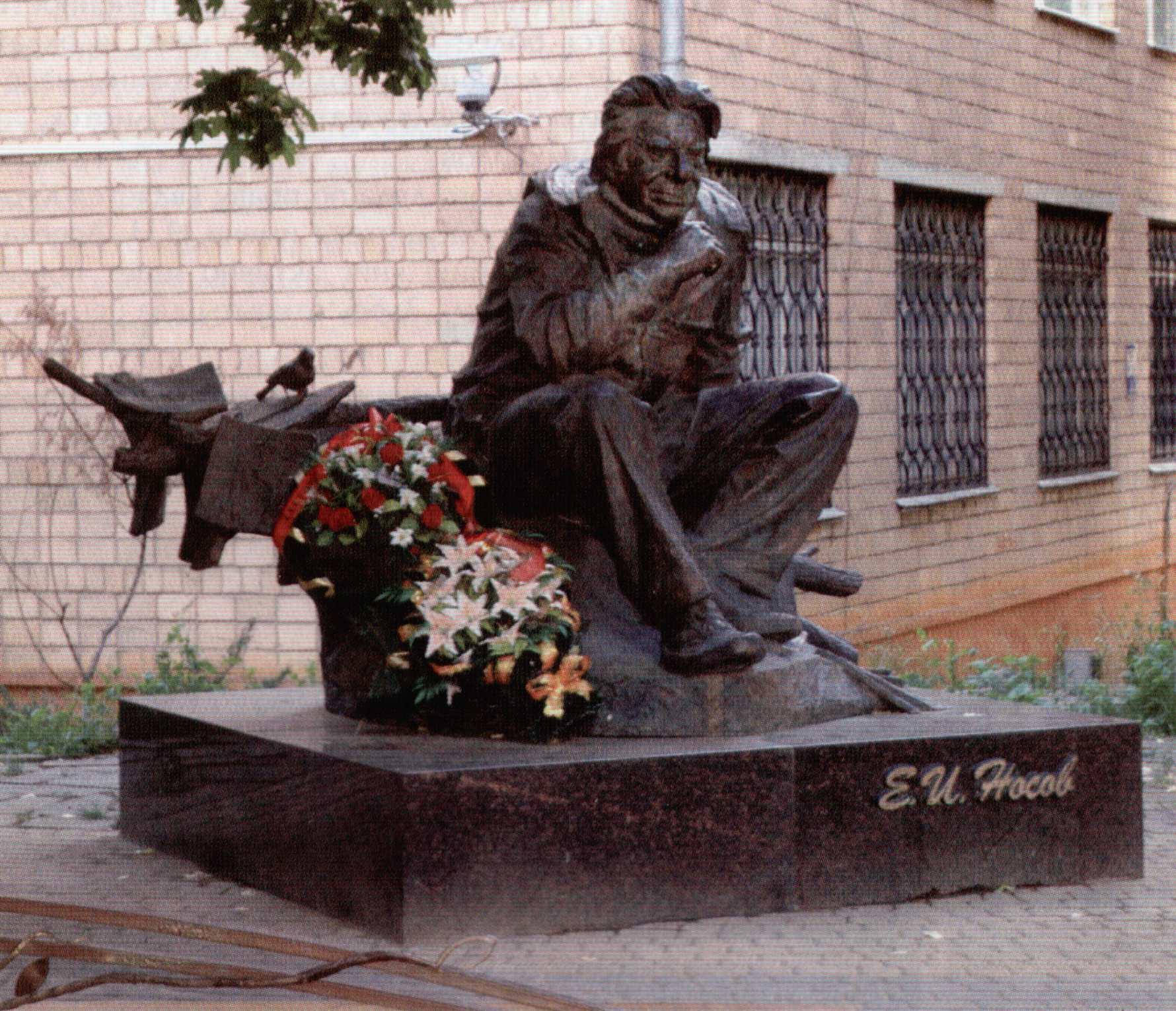 надгробные памятники рисунки Пролетарская